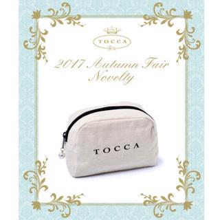 トッカ(TOCCA)のTOCCA ポーチ 未使用品 ♡(ポーチ)