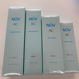 ノブ(NOV)のノブ AC シリーズセット +サンプル20袋セット 化粧水 保湿クリーム(サンプル/トライアルキット)