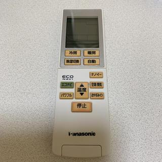 パナソニック(Panasonic)のパナソニック エアコンリモコン Panasonic A75C3955(エアコン)