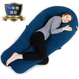 ネイビー抱き枕 抱きまくら 妊婦 枕 腰枕 抱かれ枕 授乳枕 横向き寝 男女兼用(枕)