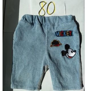 ディズニー(Disney)の【夏休み大セール】ミッキーマウス 半ズボン 80(パンツ)