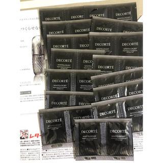 COSME DECORTE - コスメデコルテ  ホワイトロジスト 美容液0.6ml×30枚  新品未使用