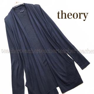 theory - シルク ロングニットカーディガン ネイビー コットン ショールカラー 絹 上質