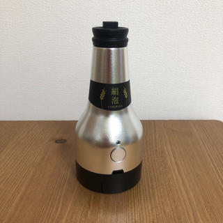 ドウシシャ - 週末セール! 未使用 ドウシシャ 絹泡 ビールサーバー