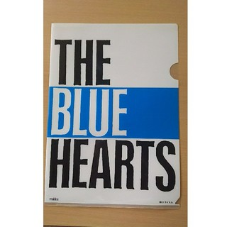【THE BLUE HEARTS】クリアファイル+写真3枚(クリアファイル)