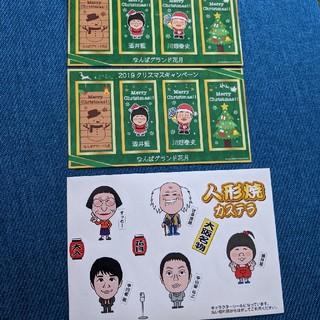 吉本新喜劇 シール(お笑い芸人)
