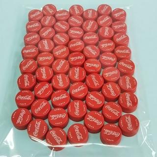 コカコーラ(コカ・コーラ)のペットボトルキャップ/コカ・コーラ/コカコーラ/60個(各種パーツ)