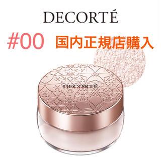 COSME DECORTE - 【新品☆未開封】コスメデコルテ フェイスパウダー 00 translucent