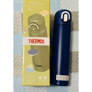 THERMOS - 最終 大幅値下げ サーモス ケイタイマグ2個セット 未使用