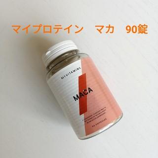 MYPROTEIN - マイプロテイン マカ 90錠 3ヶ月分 滋養強壮!
