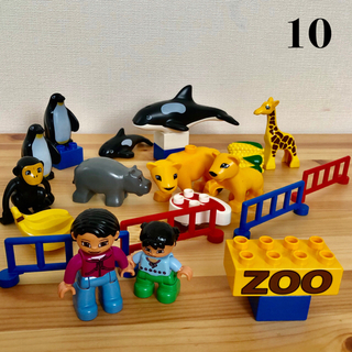 Lego - ⑩レゴ デュプロ 動物園セット Lego duplo