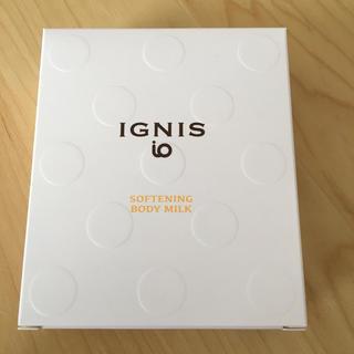 イグニス(IGNIS)のイグニスイオ イブニングボディミルク(ボディローション/ミルク)