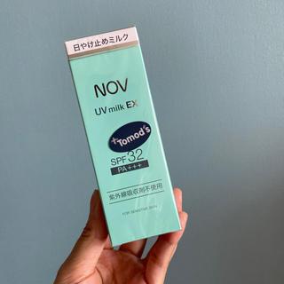 ノブ(NOV)のノブ 日焼け止めミルク SPF32 PA+++ 35g (日焼け止め/サンオイル)