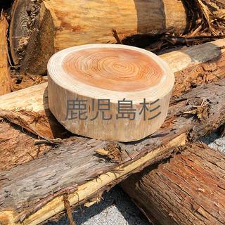 鹿児島杉 薪割り台(テーブル/チェア)