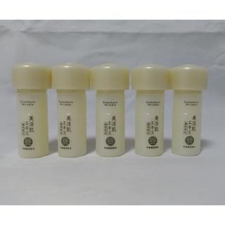 ドモホルンリンクル(ドモホルンリンクル)の【匿名配送】ドモホルンリンクル 美活肌エキス 3ml×5本(美容液)