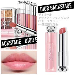 Dior - 店舗限定色✳︎Dior ディオールアディクト リップグロウ 012ローズウッド