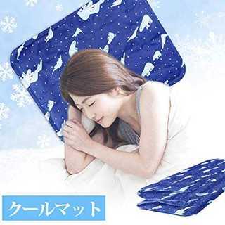 Dark Blue Bearひんやり枕, クールマット枕 冷感枕パッド 涼感パッ(枕)