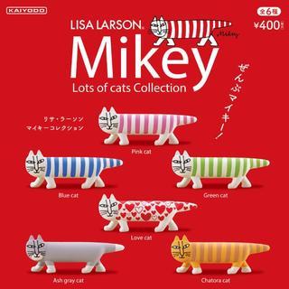 リサラーソン マイキーコレクション 6種 フィギュア