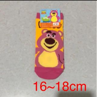 トイ・ストーリー - 女の子 ディズニー靴下«新品、未使用»★16~18