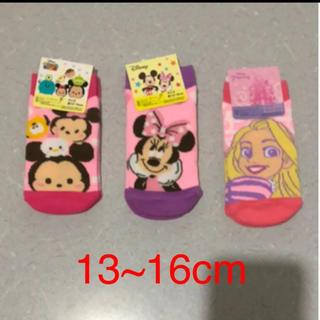 Disney - 女の子 ディズニー靴下セット«新品、未使用»★13~16