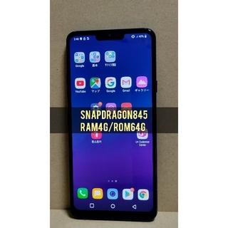 LG Electronics - lg g7 thinq simフリー海外版 snapdragon845