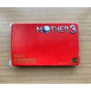 ゲームボーイアドバンス - 「MOTHER3」ゲームボーイアドバンス
