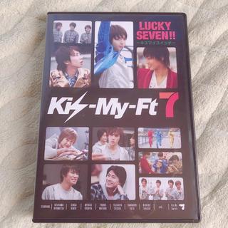キスマイフットツー(Kis-My-Ft2)のLUCKY SEVEN!! 〜キスマイスイッチ〜(アイドル)