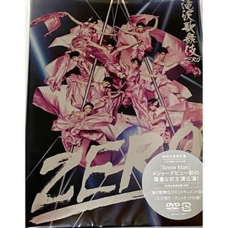 ジャニーズ(Johnny's)の即日発送可能 新品 滝沢歌舞伎ZERO 初回生産限定盤 DVD(舞台/ミュージカル)