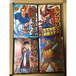 キングダム 全巻セット 漫画 本 最新刊58巻まで