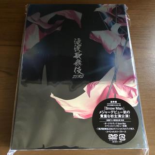 ジャニーズ(Johnny's)の滝沢歌舞伎ZERO DVD 通常盤 初回仕様(舞台/ミュージカル)