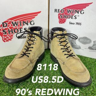 REDWING - 【安心品質172】廃盤8118レッドウイング送料込26.5-27.5ブーツ