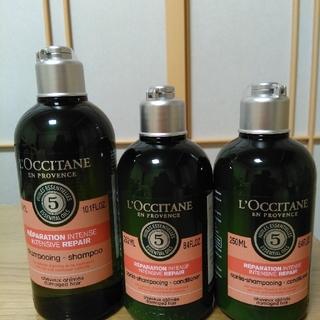 L'OCCITANE - ロクシタンファイブハーブスシャンプーとコンディショナー2本