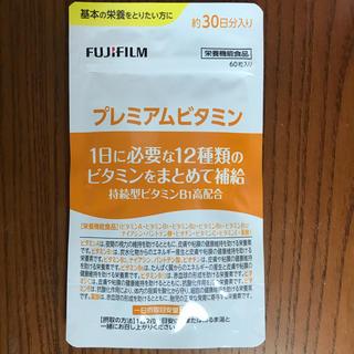 フジフイルム(富士フイルム)の富士フイルムプレミアムビタミン60粒(ビタミン)