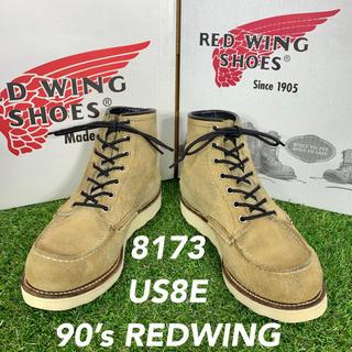 レッドウィング(REDWING)の【安心品質173】犬タグ8173レッドウイング ブーツ8E送料込REDWING(ブーツ)