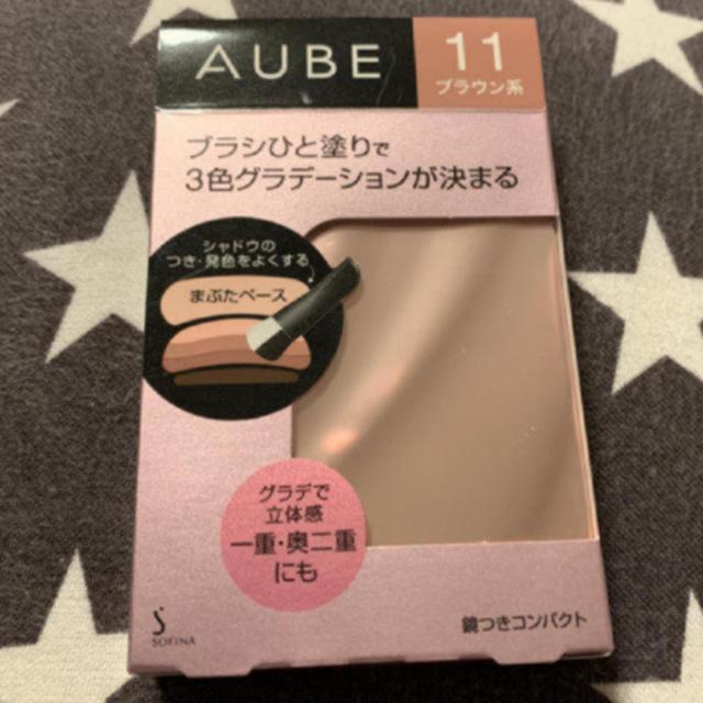 AUBE couture(オーブクチュール)のオーブ ひと塗りアイシャドウ♡ブラウン11 コスメ/美容のベースメイク/化粧品(アイシャドウ)の商品写真
