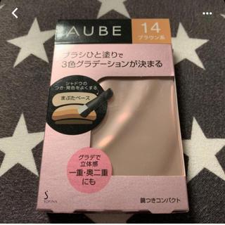 オーブクチュール(AUBE couture)のオーブ ひと塗りアイシャドウ♡ブラウン14(アイシャドウ)