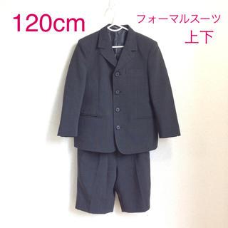 ヒロミチナカノ(HIROMICHI NAKANO)のヒロミチナカノ 120cm  男の子フォーマルスーツ上下(b120-7)(ドレス/フォーマル)