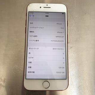 iPhone - iPhone7 128GB 8