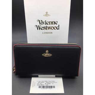 ヴィヴィアンウエストウッド(Vivienne Westwood)のヴィヴィアンウエストウッド 長財布 黒 赤 新品 ブラック レッド(長財布)