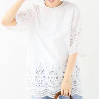 イエナ(IENA)のIENA イエナ ブラウス ホワイト(シャツ/ブラウス(半袖/袖なし))