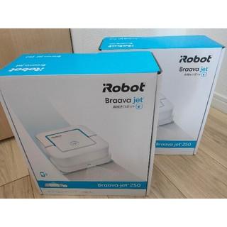アイロボット(iRobot)の最終出品!2個セット iRobot ブラーバジェット 250 床拭きロボット(掃除機)