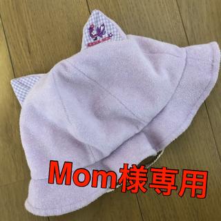アナスイミニ(ANNA SUI mini)のANNA SUI 耳付き帽子(帽子)