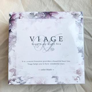viage ヴィアージュ ナイトブラ ブラック Sサイズ