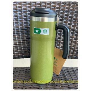 スターバックスコーヒー(Starbucks Coffee)のレア海外限定スターバックススタバ×スタンレータンブラーステンレスボトル保温保冷(タンブラー)