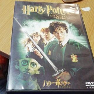 ハリー・ポッターと秘密の部屋 特別版 DVD(舞台/ミュージカル)
