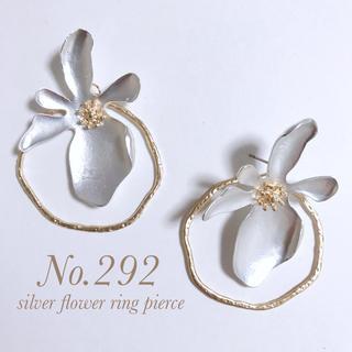 silver flower ring pierce(ピアス)