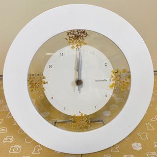 アフタヌーンティー(AfternoonTea)のアフタヌーンティー 丸型置き時計(置時計)