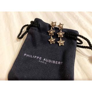 フィリップオーディベール(Philippe Audibert)のフィリップオーディーベール ピアス(ピアス)