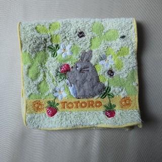 ジブリ(ジブリ)のミニタオルハンカチ ポケット付き トトロ(ハンカチ)