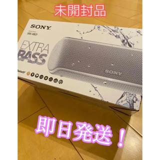 ソニー(SONY)のSONY SRS-XB21 Bluetoothスピーカー【未開封品】※音質抜群!(スピーカー)